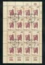 ISRAEL 1963 Centenary of the Hebrew Press. Sheet of 16 as listed by SG. - 50821 - VFU