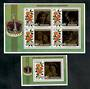 AITUTAKI 1985 Life and Times of Queen Elizabeth the Queen Mother. Set of 4 and miniature sheet. - 50835 - UHM