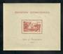 ININI 1937 International Exhibition Paris. Miniature sheet. - 50836 - UHM