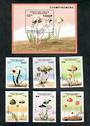 BENIN 1996 Fungi. Set of 6 and miniature sheet. - 50874 - CTO