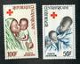 CENTRAL AFRICAN REPUBLIC 1965 Red Cross. Set of 2. - 50887 - LHM
