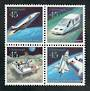 USA 1989 20th Universal Postal Union Gongrss. Second series. Block of 4. - 50892 - UHM