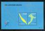 CHINA 2001 National Games. Miniature sheet. - 50899 - UHM