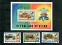 NIGER REPUBLIC 1981 Royal Wedding of Prince Charles and Lady Diana Spencer. Set of 3 and miniature sheet. - 50912 - CTO