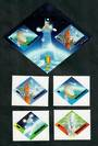 VANUATU 200 Expo 2000 International Stamp Exhibition. Set of 4 and miniature sheet. - 50915 - UHM