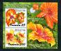 VANUATU 1997 Hong Kong '97 International Stamp Exhibition. Miniature sheet. - 50924 - UHM
