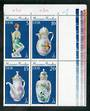 EAST GERMANY 1979 Meissen Pocelain. Half of the set of 8 in a block of 4. - 50936 - UHM