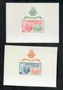 GUINEA 1964 New York World Fair. The two miniature sheets. - 50962 - UHM