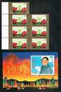 CHINA 1997 Return of Hong Kong to China. Set of 2 and miniature sheet. - 50966 - UHM