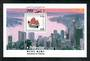 The PALESTINIAN AUTHORITY 1997 The Return of Hong Kong to China. Miniature sheet. - 50972 - UHM