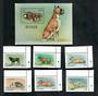 GAMBIA 1997 Dogs. Set of 6 and miniature sheet. Incomplete. - 50973 - UHM