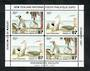 NEW ZEALAND 1987 Stampex New Zealand National Youth Philatelic Expo. Penguins and Albatrosses. Miniature sheet. - 50974 - UHM