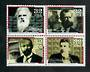 USA 1996 Pioneers of Communication. Block of 4. - 51032 - UHM