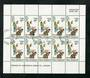 NEW ZEALAND 1974 Health. Miniature sheet. - 51109 - VFU