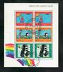 NEW ZEALAND 1987 Health. Miniature sheet. - 51117 - VFU