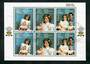 NEW ZEALAND 1985 Health. Miniature sheet. - 51140 - VFU