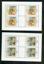 CZECHOSLOVAKIA 1976 Bratislava Tapestries. Third series. Set of 2 in sheets of 4. - 51141 - UHM