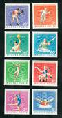 HUNGARY 1970 75th Anniversary of the Hungarian Olympic Committee. Set of 8. - 51146 - UHM