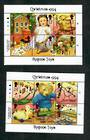 GUERNSEY 1994 Christmas. Set of 12 in sheetlets. - 51152 - UHM