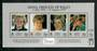 BRITISH ANTARCTIC TERRITORY 1998 Diana, Princess of Wales Commoration. Miniature Sheet. - 51168 - UHM
