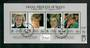 BRITISH ANTARCTIC TERRITORY 1998 Diana, Princess of Wales Commoration. Miniature Sheet. - 51169 - VFU
