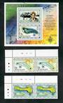 KIRIBATI 1999 20th Anniversary of of Independence. Set of 4 and miniature sheet. - 51170 - UHM
