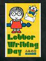 JAPAN 1999 Letter Writing Day. Booklet. - 51190 - UHM