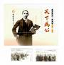 CHINA 2011 Centenary of the 1911 Revolution. Set of 2 and miniature sheet. - 51391 - UHM