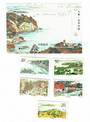 CHINA 1995 Lake Tai. Set of 5 and miniature sheet. - 51758 - UHM