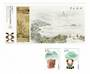 CHINA 2011 Asian International Stamp Exhibition. Set of 2 and miniature sheet. - 51761 - UHM