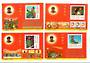 CHINA. 1997 Mao Tse Tung. Set of 5 miniature sheets. - 51784 - UHM