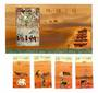 CHINA 2012 The Silk Road. Set of 4 and miniature sheet. - 51886 - UHM