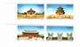 CHINA 1999 Temple of Heaven. Set of 4 in joined pairs. - 51958 - UHM
