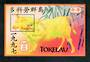 TOKELAU ISLANDS 1997 Year of th Ox. Miniature sheet. - 52014 - CTO