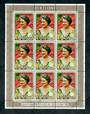 COOK ISLANDS 1980 80th Birthday of Queen Elizabeth the Queen Mother. Complete sheetlet of 9. - 52030 - VFU