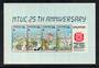 SINGAPORE 1986 25th Anniversary of the National Trades Union Congress. Miniature sheet. - 52036 - UHM