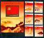 CHINA 2011 50th Anniversary of the Communist Party. Set of 6 and miniature sheet. - 52042 - UHM