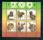 ESTONIA 1997 Captive Breeding Programmes at Tallinn Zoo. Sheetlet of 6. - 52111 - UHM