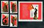 EAST GERMANY 1975 30th Anniversary of Liberation. Set of 4 and miniature sheet. - 52118 - LHM