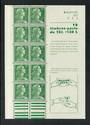 FRANCE 1955 Definitive 12fr Green. Miniature sheet with instructions on how to fold the sheet like a booklet. See note in SG. -