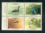 CANADA 2000 Birds. Fifth series. Block of 4. - 52136 - UHM
