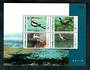 THAILAND 1997 Water Birds. Miniature sheet. - 52195 - UHM