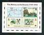 PITCAIRN ISLANDS 1989 Bicentenary of Settlement on Pitcairn Island. Second series. Miniature sheet. - 52327 - UHM