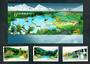 CHINA 2009 Huang Long Scenic Area. Set of 3 and miniature sheet. - 52328 - UHM