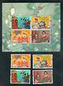 THAILAND 1997 Asalhapuja Day. Set of 4 and miniature sheet. - 52348 - UHM