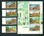 THAILAND 1997 THAILAND Heritage Conservation Day. Phanomrung Historiacl Park. Set of 4 and miniature sheet. - 52350 - UHM