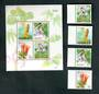 THAILAND 1997 Flowers. Set of 4 and miniature sheet. - 52353 - UHM