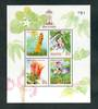 THAILAND 1997 Indepex '97 International Stamp Exhibition. Miniature sheet. Not listed by SG. - 52354 - UHM