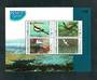 THAILAND 1997 Pacific '97 International Stamp Exhibition. Miniature sheet. Birds. Not listed by SG. - 52362 - UHM