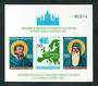BULGARIA 1985 Cultural Congress of European Security and Co-operation. Miniature sheet. - 52371 - UHM